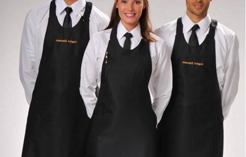 Работно облекло за сервитьори