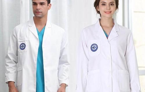 Работно облекло лекари и доктори