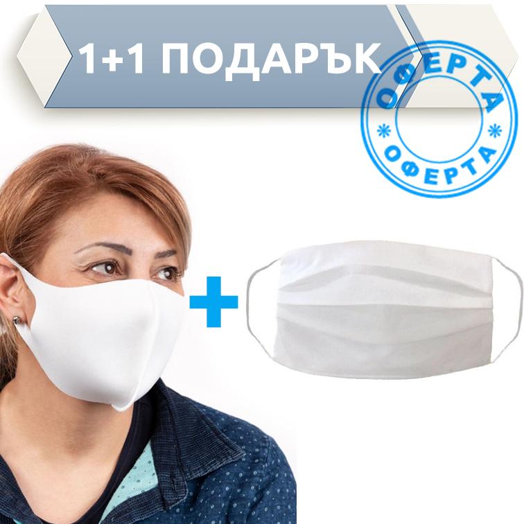 1+1 Пакет - Защитна неопренова маска и Памучна маска за многократна употреба