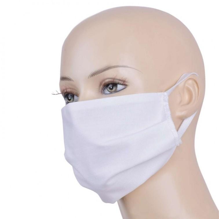 Трислойни филтриращи маски за многократна употреба 50 броя в пакет / MSK - PNG - Pack50 / НАЛИЧНO / ОГРАНИЧЕНО КОЛИЧЕСТВО