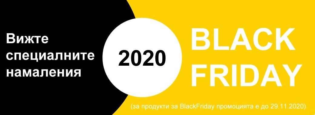 Friday 2020